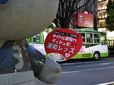 2009040309.JPG