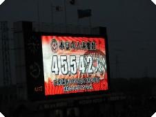 2009040918.JPG