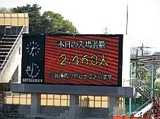 2009041509.JPG