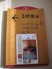 2009051906.JPG