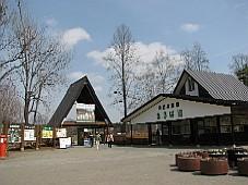 2009052603.JPG