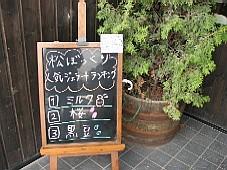 2009052618.JPG